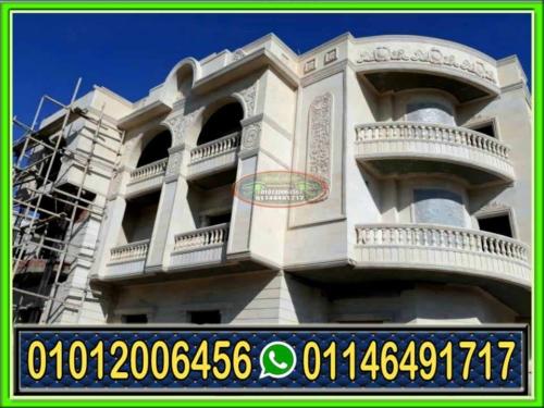 اختيار حجر واجهات منازل مصرية 500x375 - واجهات منازل مصرية 01146491717