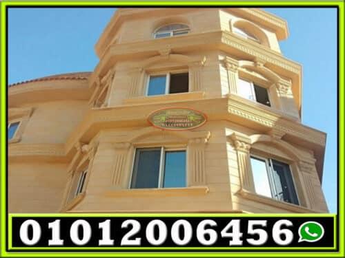 استخدامات الحجر الطبيعي في تشطيب الواجهات وعمل الديكورات 500x375 - تشطيب واجهات المنازل بالاحجار الطبيعية 01012006456