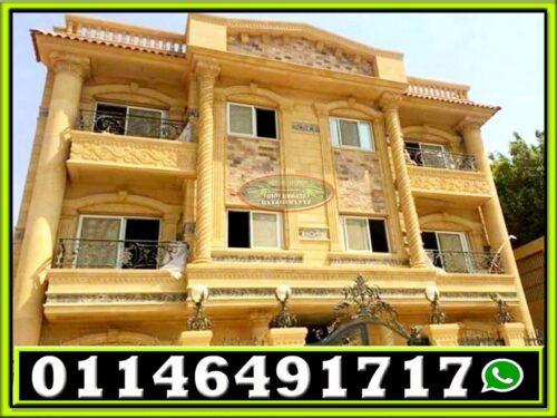 استخدامات الحجر الهاشمي على الواجهات 500x375 - تصميم واجهات منازل حجر 01146491717