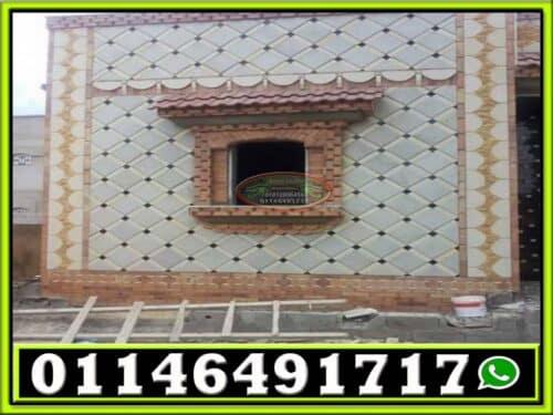 استخدام الحجر الفرعوني للديكورات الداخلية 500x375 - واجهات منازل حجر فرعوني 01146491717