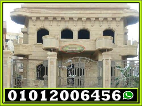 اسعار الحجر الطبيعي في مصر
