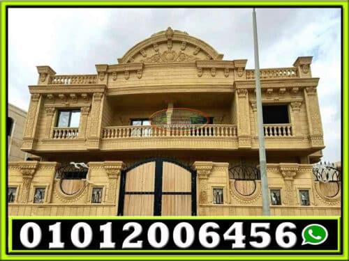 اسعار الحجر الهاشمي 500x375 - اسعار الحجر الهاشمي وانواعه في مصر 01146491717