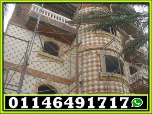 اسعار تركيب حجر فرعونى للواجهات 500x375 - واجهات منازل حجر فرعوني 01146491717