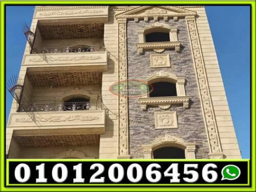 اسعار تشطيب واجهات المنازل 500x375 - تشطيب واجهات المنازل بالاحجار الطبيعية 01012006456