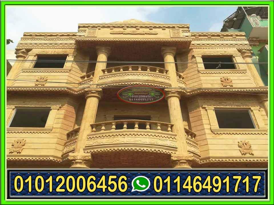 اسعار توريد وتركيب حجر هاشمي 01146491717