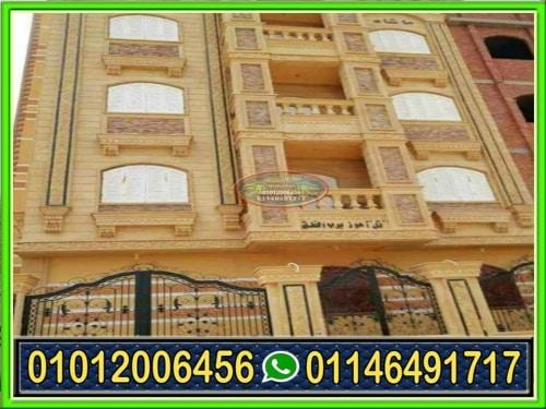 اسعار حجر تشطيب واجهات منازل 500x375 - اسعار حجر تشطيب واجهات منازل مصرية 01146491717