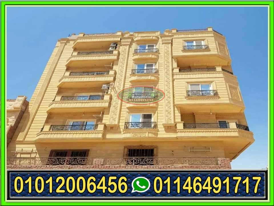 اسعار حجر تشطيب واجهات منازل مصرية 01146491717