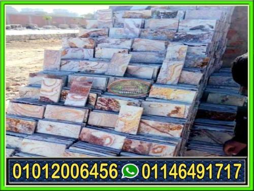 اسعار حجر مايكا 500x375 - حجر مايكا للديكور الداخلى والواجهات مميزات وسعر المايكا