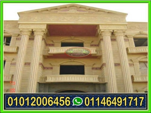 اشكال الحجر الهاشمي 500x375 - اسعار توريد وتركيب حجر هاشمي 01146491717