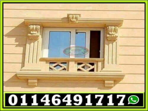 اشكال ديكورات واجهات منازل حجر 500x375 - اشكال ديكورات واجهات منازل حجر 01012006456