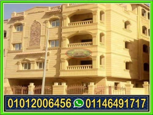 افضل انواع حجر المنازل 500x375 - عيوب الحجر الهاشمى فى تشطيب واجهات المنازل 01146491717
