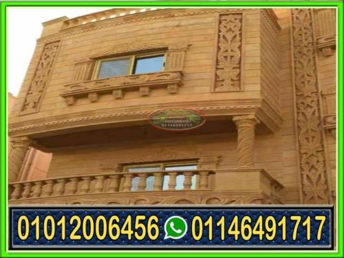 افضل طرق تركيب الحجر الهاشمى 500x375 - تركيب حجر هاشمى للواجهات بارخص اسعار الحجر فى مصر 2021