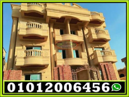 الحجر الهاشمي الهيصم 500x375 - تشطيب واجهات المنازل بالاحجار الطبيعية 01012006456