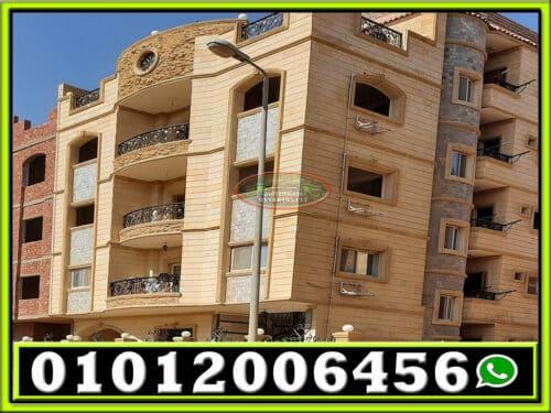 الفرق بين الحجر الطبيعي والرخام 500x375 - تشطيب واجهات المنازل بالاحجار الطبيعية 01012006456