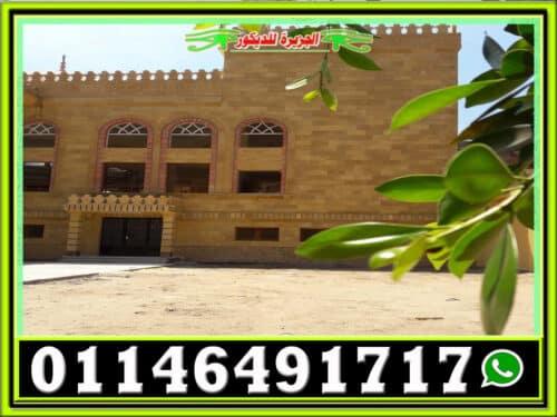 انواع حجر واجهات مساجد