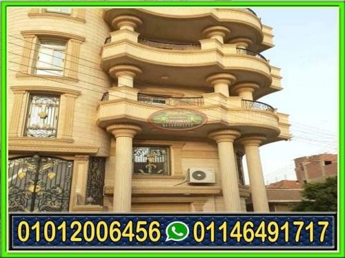 تركيب الحجر الهاشمي في مصر 500x375 - واجهات حجر مودرن من انواع الحجر الهاشمى الطبيعى للواجهات
