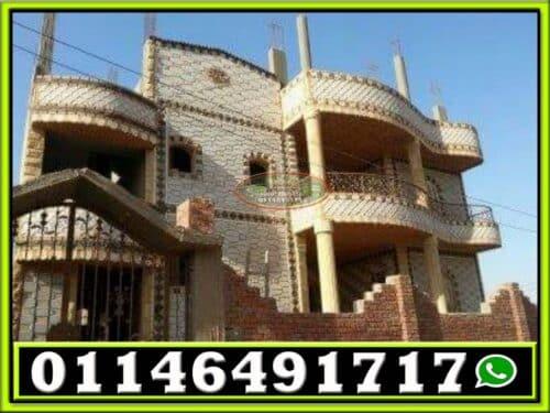 تركيب حجر فرعونى للواجهات 500x375 - واجهات منازل حجر فرعوني 01146491717