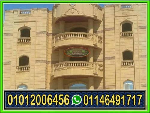 تركيب حجر هاشمى بالطريقة العادية 500x375 - تركيب حجر هاشمى للواجهات بارخص اسعار الحجر فى مصر 2021