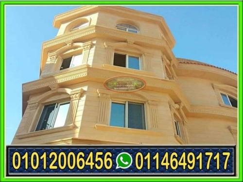 تركيب حجر هاشمى للواجهات 500x375 - تركيب حجر هاشمى للواجهات بارخص اسعار الحجر فى مصر 2021