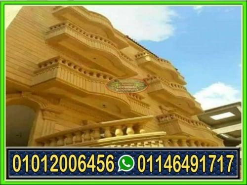 تركيب حجر هاشمى هيصم 500x375 - واجهات حجر هاشمى هيصم تعرف على مميزات واسعار الحجر