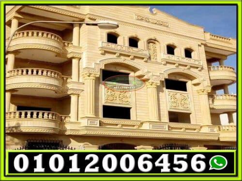 تشطيب واجهات المنازل باستخدام الاحجار الطبيعية 500x375 - تشطيب واجهات المنازل بالاحجار الطبيعية 01012006456