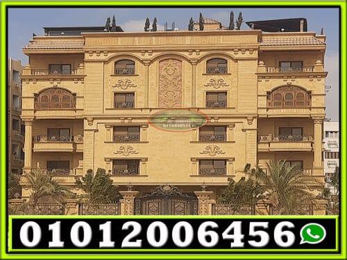 تشطيب واجهات المنازل بالاحجار الطبيعية 500x375 - تشطيب واجهات المنازل بالاحجار الطبيعية 01012006456