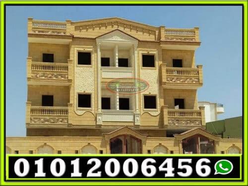 تشطيب واجهات حجر هاشمي 1 500x375 - تشطيب واجهات المنازل بالاحجار الطبيعية 01012006456