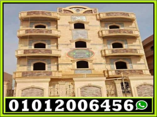 تشطيب واجهات فلل حجر 1 500x375 - تشطيب واجهات المنازل بالاحجار الطبيعية 01012006456