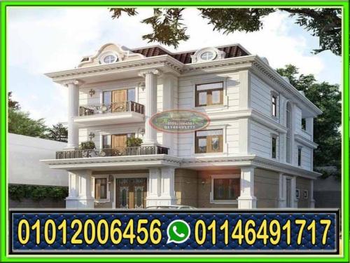 تشطيب واجهات منازل حجر ابيض حديثة 500x375 - تصاميم واجهات منازل مودرن فى مصر 01146491717