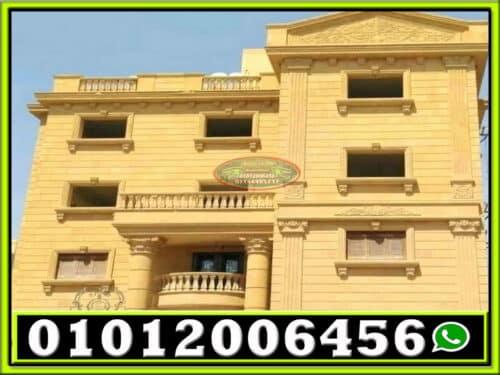 تشطيب واجهات منازل حجر طبيعي 500x375 - تشطيب واجهات المنازل بالاحجار الطبيعية 01012006456