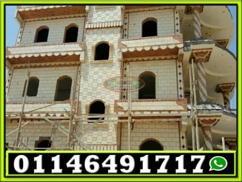 تشطيب واجهات منازل حجر فرعوني 2 500x375 - واجهات منازل حجر فرعوني 01146491717