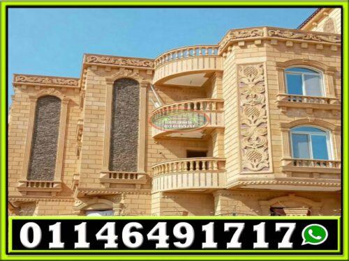تشطيب واجهات منازل حجر هاشمي 500x375 - تصميم واجهات منازل حجر 01146491717