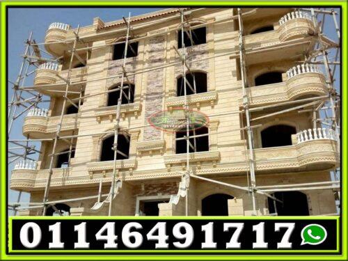 تشطيب واجهات منازل حجر 1 500x375 - اشكال ديكورات واجهات منازل حجر 01012006456