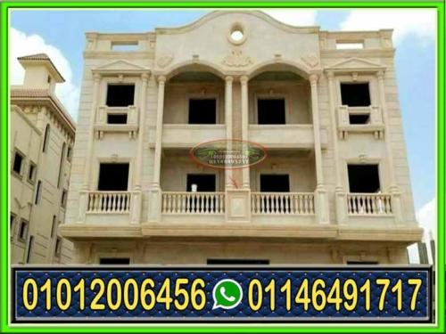 تشطيب واجهات منازل مودرن حجر 500x375 - تصاميم واجهات منازل مودرن فى مصر 01146491717