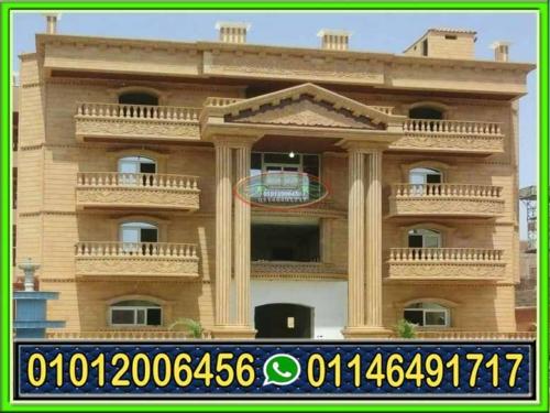 تصاميم واجهات منازل كلاسيك 500x375 - تصاميم واجهات منازل مودرن فى مصر 01146491717