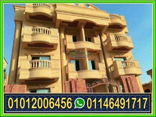 تصاميم واجهات منازل مصرية 500x375 - تصاميم واجهات منازل مودرن فى مصر 01146491717