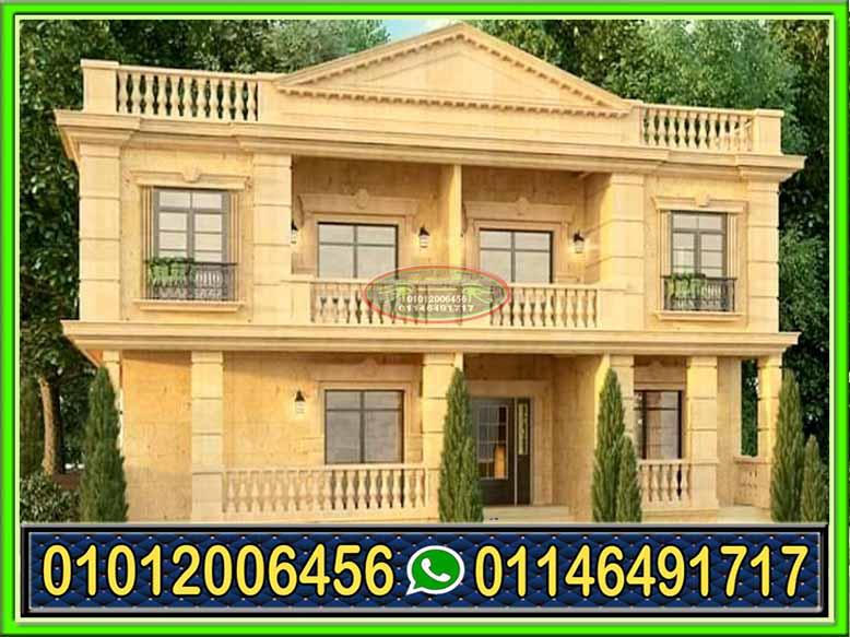 تصاميم واجهات منازل مودرن فى مصر 01146491717 الجزيرة للديكور وتشطيب الواجهات