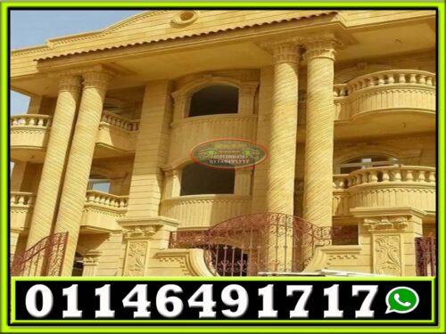 تصميم واجهات فلل حجر طبيعى 500x375 - تصميم واجهات منازل حجر 01146491717