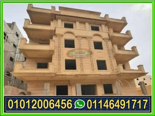 تصميم واجهات منازل مصرية 500x375 - ديكورات واجهات منازل حجر مودرن 01012006456
