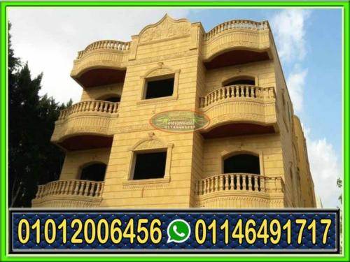 تكلفة سعر الحجر الهاشمى للواجهات 500x375 - سعر الحجر الهاشمى توريد وتركيب 01146491717
