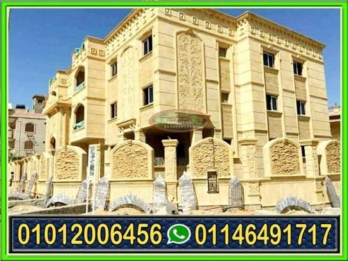 حجر تشطيب واجهات 500x375 - اسعار حجر تشطيب واجهات منازل مصرية 01146491717