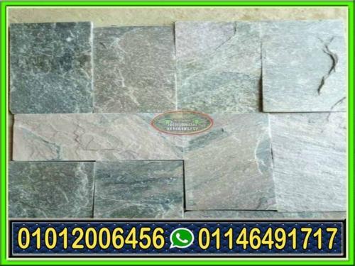 حجر مايكا رمادى 500x375 - حجر مايكا للديكور الداخلى والواجهات مميزات وسعر المايكا