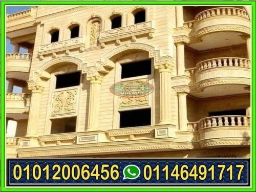حجر هاشمي انتيك 500x375 - تركيب حجر هاشمى للواجهات 01012006456