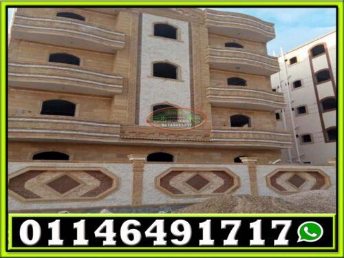 حجر هاشمي مفلوق 500x375 - تصميم واجهات منازل حجر 01146491717