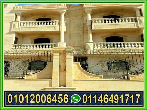حجر هاشمي ناعم 500x375 - تركيب حجر هاشمى للواجهات 01012006456