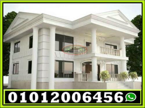 حجر واجهات منازل طبيعي 500x375 - تشطيب واجهات المنازل بالاحجار الطبيعية 01012006456
