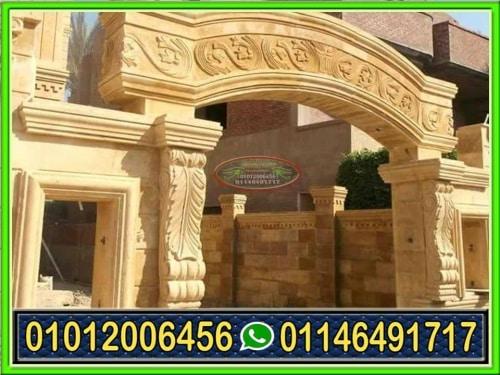 ديكورات حجر هاشمي 500x375 - اسعار حجر تشطيب واجهات منازل مصرية 01146491717