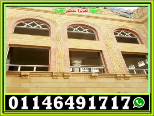 ديكورات شبابيك واجهات مساجد 500x375 - تشطيب واجهات مساجد حجر هاشمى 01146491717