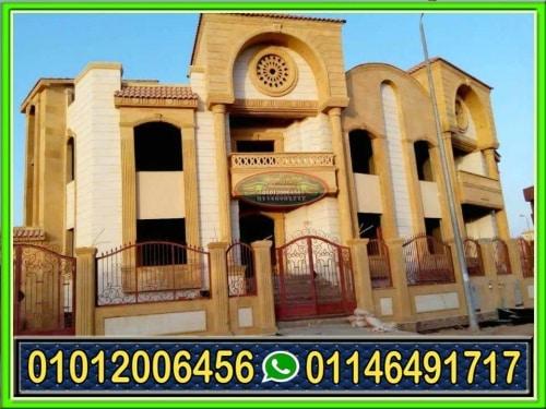 ديكورات واجهات منازل خارجية 500x375 - اسعار حجر تشطيب واجهات منازل مصرية 01146491717