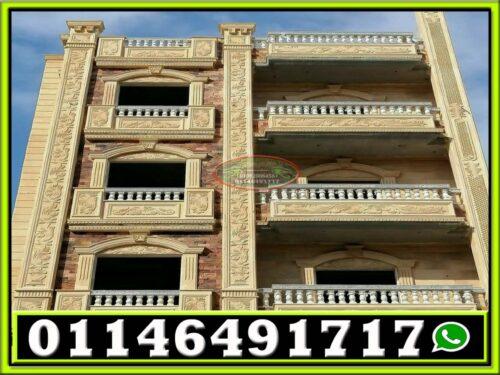 ديكورات واجهات منازل 2 500x375 - اشكال ديكورات واجهات منازل حجر 01012006456